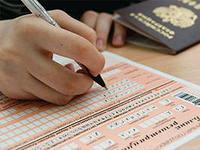 Татарстан занял одну из передовых позиций среди нарушителей ЕГЭ