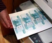 Сотрудниками МВД Татарстана задержаны изготовители фальшивых купюр
