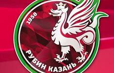 Фанаты «Рубина» выступают против новой эмблемы клуба