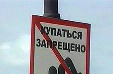 В Татарстане за неделю утонули семь человек