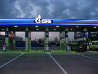 Газпром построит АГЗС в Татарстане на 43 млрд рублей