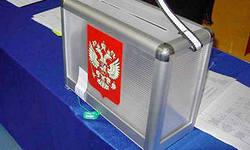 Общественная жизнь Татарстана: выборы и женский клуб