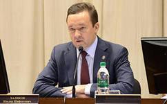 Было проведено заседание ОАО «РЖД» при участии Ильдара Халикова