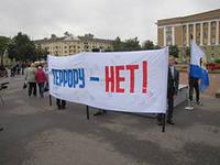 Анти экстремистские уроки в школах Татарстана