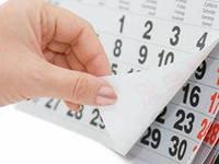Производственный календарь 2014 Татарстана был разработан Министерством Труда