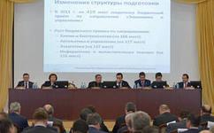 В Альметьевске обсуждают проблему кадрового дефицита экономики РТ