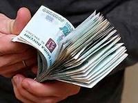 Чиновник из Арского района РТ получил за мошенничество условное наказание и 90тыс. штрафа