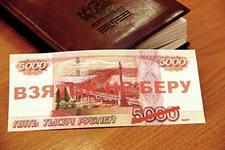 В Татарстане в день борьбы с коррупцией прошла акция «Взяток не даю!»