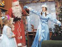 Пригласить на дом Деда Мороза со Снегурочкой в Казани обойдется в две тысячи рублей