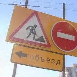 Дорожные работы: какие улицы Казани закроют