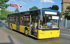 Изменения в работе общественного транспорта