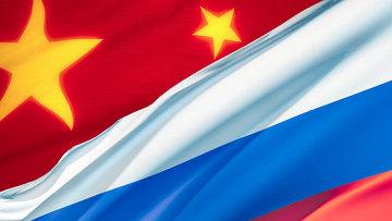 Отношения России с Китаем будут определять мировую политику
