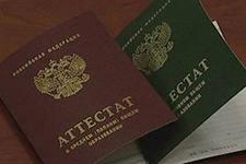 Неэффективные вузы Татарстана и 18 выпускников без аттестата