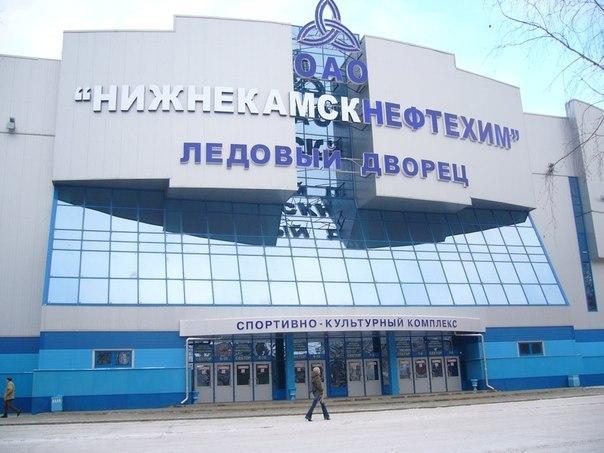Новый ледовый дворец и футбольное приобретение