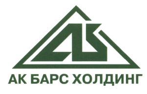 "Холдинг ""Ак барс"" покинул членство акционеров банка ""Ак барс"""