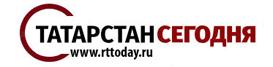 Татарстан Сегодня