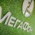 Мегафон будет сотрудничать с Али Экспресс