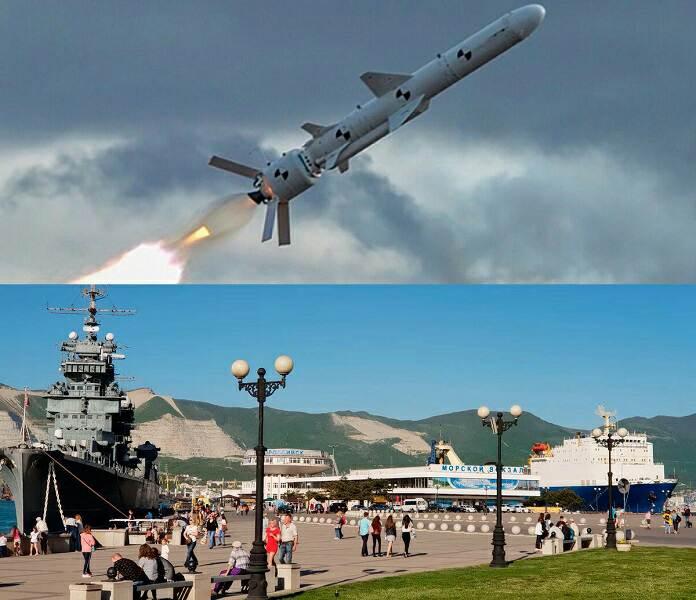 Украина объявила о разработке нового вида ракет, способных долететь до Крыма